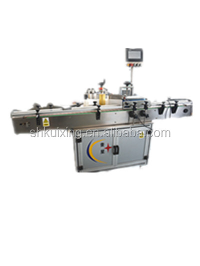 YXT-BY Round wine bottle labeling machine round bottles