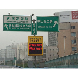 New patented product sales customized toll station led display dedicated