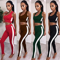 Spring new pit sleeveless vest tight sports suit women