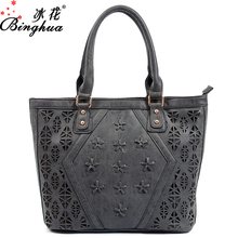 B-7344 Online Bulk Buy New Model Fashion Citi Trends Sexy Ladies Mexican Handbags