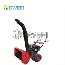 2017 Best Performance Manual Starter Snow Blower