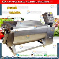 FXC-70 stainless steel high efficiency fruit and vegetable washing machine (CE /ISO)