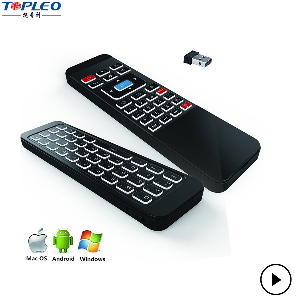 Rechargeable P3 Multifunction Backlit Air Mouse with Wireless Qwerty Keyboard, 3-Gyro + 3-Gsenso wireless keyboard and mouse