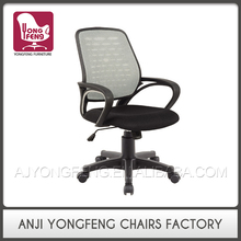 New fashion high end modern ergonomic mesh chair