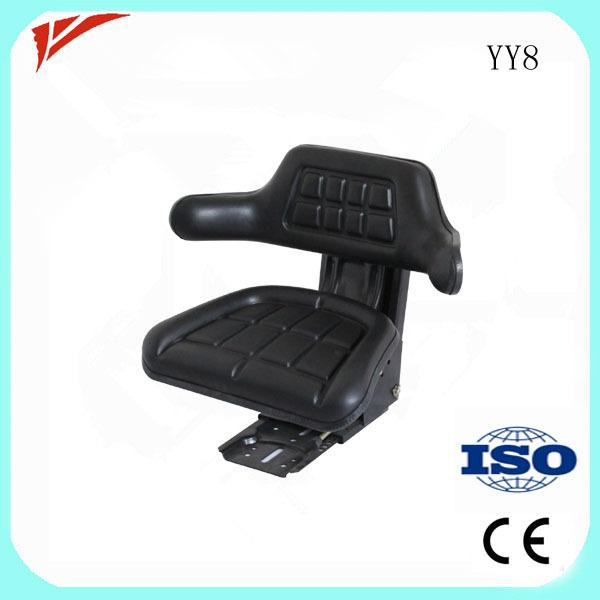 Used Backhoe Seats : Massey ferguson tractor parts used adjustable