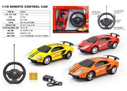 Good sale 1:18 steering wheel remote control car include battery and charger car model