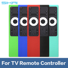 Universal Silicone Case For TV Remote Controller Case Protective Cover For S harp TV Rubber Cover For Remote Control Sleeve Case