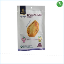 2016 FDA certified paper Food bag(SM-1003)