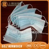 disposable printed face mask anti-bacteria surgical mask