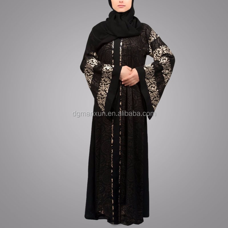 Abaya Designs Online Traditional Arab Couture Exclusive Abaya Black Dress Fashion Design Muslim Women Clothing