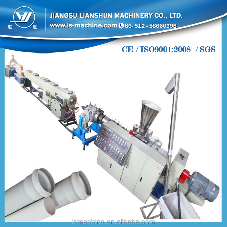 China hot sale pvc electric conduit pipe making machine price