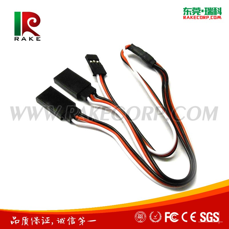 Rc Servo Straight Y Lead Cable JR Servo Extension Cable