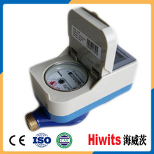 Hiwits Multi-jet Dry/Wet Dial Small Cheap Tap Prepaid Water Meter