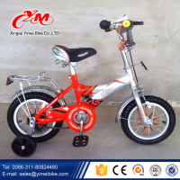"OEM Customed LOGO 12"" 16"" 20"" kid running bike factory / used children bicycles for sale / import bicycle from China"