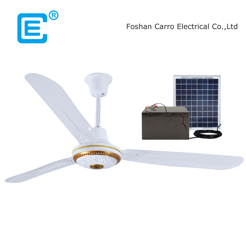 12V low solar power brushless dc motor 12 volt dc ceiling fan