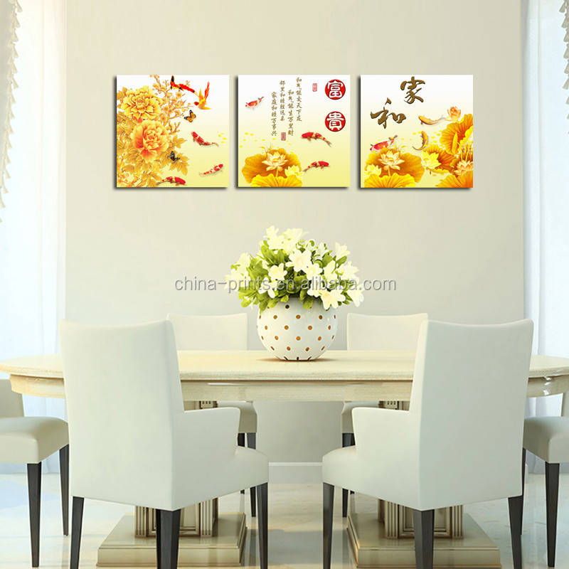 Modern Wall Art Home Decoration Printed Oil Painting Pictures Frame 3 Panel Chinese Golden Peony Living Room Prints