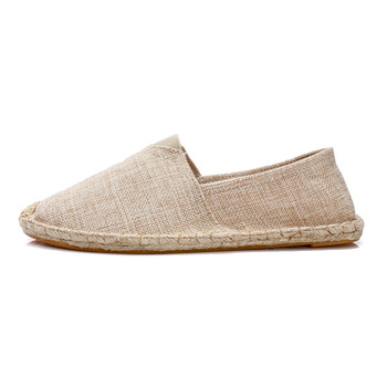 Comfortable White Men Cheap Casual Shoes
