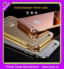 JESOY Golden Plastic Back metal aluminium Bumper Mirror Cell Phone Case For iPhone 6 7
