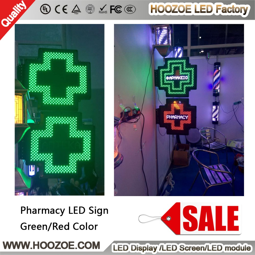 Outdoor P10 Green/Red color crosses pharmacy sign Double sides pharmacy led cross sign