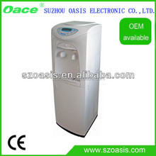 Cold And Hot Water Cooler 20L