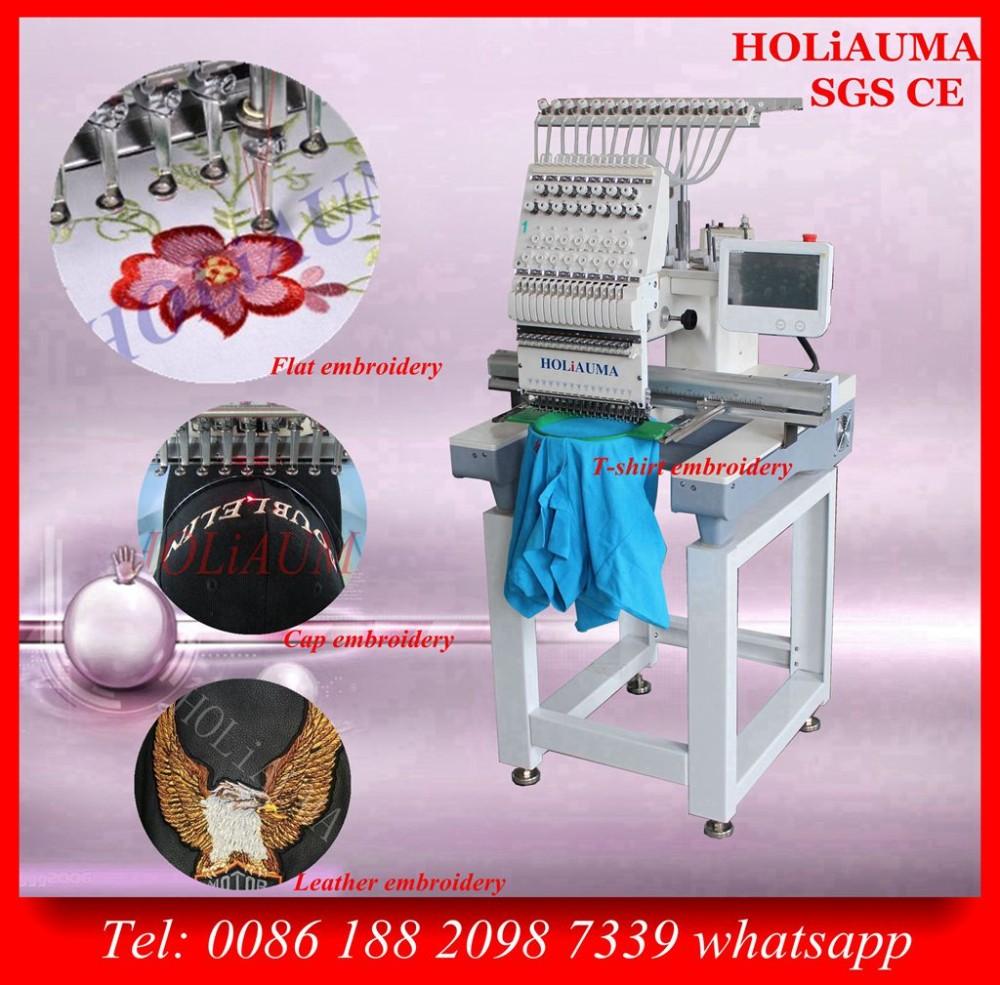 HOLIAUMA Single Head 15 Needle Computerized Embroidery Machine Price In India China View Single ...