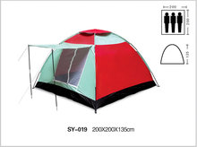 Best Design Three Person use Brand New Canopy Folding Beach Camping Tent for Hiking