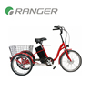 /product-detail/48v-350w-3-wheels-bikes-for-adults-1623429355.html
