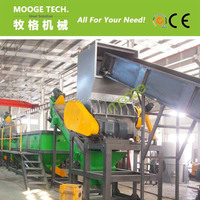 PP PE agricultural film recycling line/waste plastic film washing machine