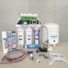 Factory price undersink direct drinking reverse osmosis water filtration 7 stages water purifier