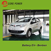 Five seats pure battery electric car city vehicle eco friendly automobile