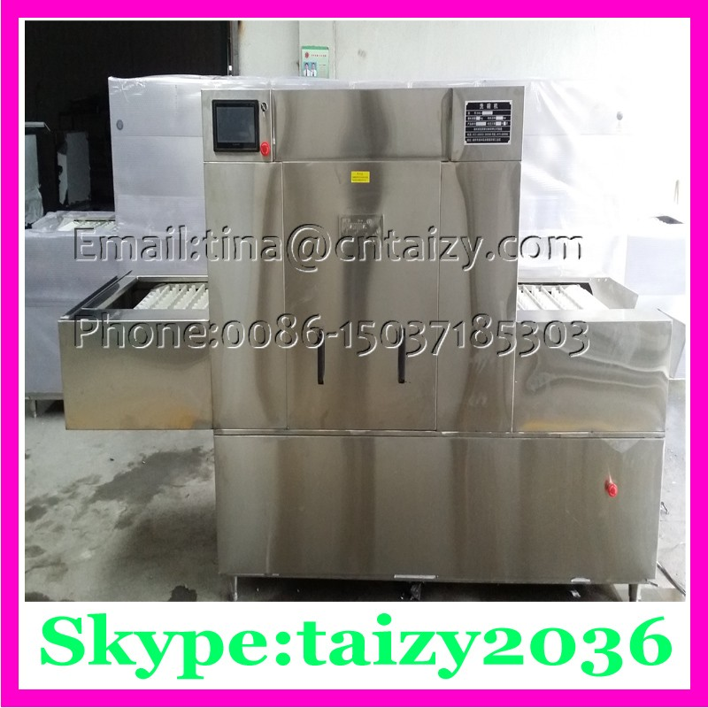 Automatic Dish Cleaning Machine | Dish Washing Machine
