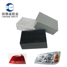 hot melt adhesive glue for automobile lamp
