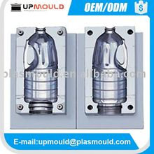 water storage tank blow mould plastic pill bottle mould mould for plastic water tank