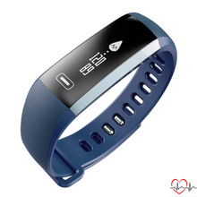 2017 Hot Curren R5 PRO Heart Rate Pedometer Sport Wristband Bluetooth Waterproof Smart Bracelet Watch