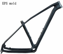Light version Intenal cable routing 29 DI2 mountain bike carbon fiber MTB frame