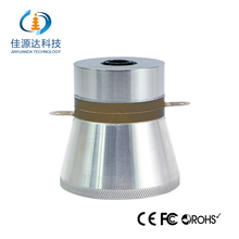 Ultrasonic Cleaning Equipment Parts,100W Ultrasonic Cleaning Transducer Price