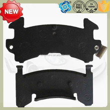 Sintered brake pads for Chevrolet 2013-2014 OE 12300228 12300221 01155444 1232