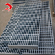 steel grating door mat 25x5 steel grating stair floor steel grating factory