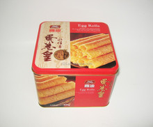 Square egg rolls tin box