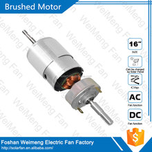 12v DC fan carbon brushed motor use for DC household appliance electric fan hight speed