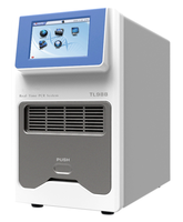 Real Time PCR price, Real Time PCR machine, 2 channel Real Time China