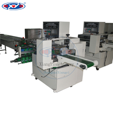 Asphalt kraft paper pillow packing machine