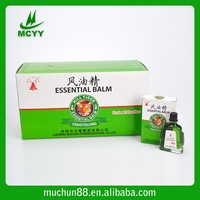 High Quality Essential Liquid Balm /9ml essential balm/hill tiger essential balm