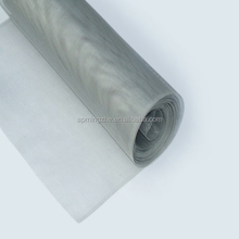 22 x 22 plastic insect screen roll screen and mosquito net