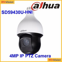 Outdoor waterproof dome h.265 cctv ip camera 30x zoom 100m infrared distance dahua SD59430U-HNI