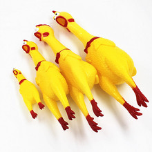 Chicken Latex Dogs Toys With Squeakers Wholesale Pet Toys Pet Products Sex Toys Shop