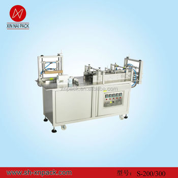 S-200/300 3D Transparent Film Packing Machine For Poker and Cigarette Boxes