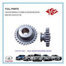 1701411-001for Great Wall Voleex reverse idle gear