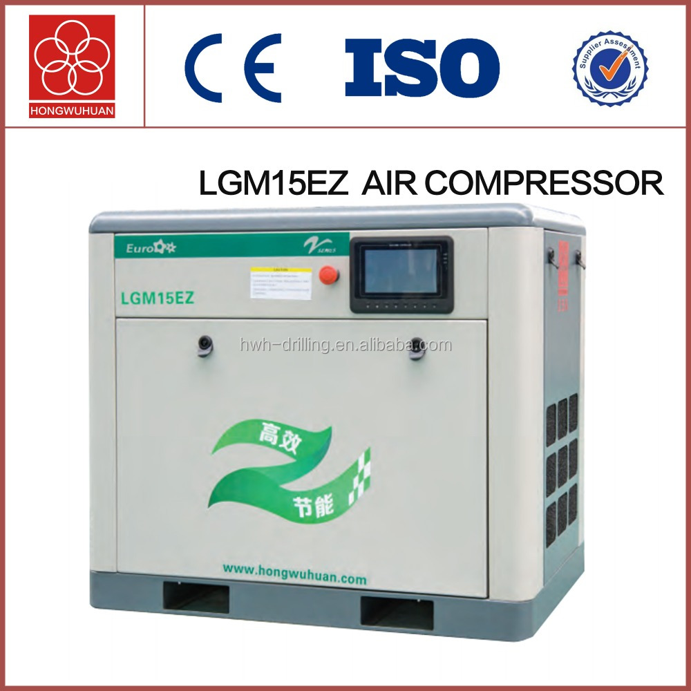 15kw LGM15EZ stationary air compressor permanent magnetism 3 phase motors