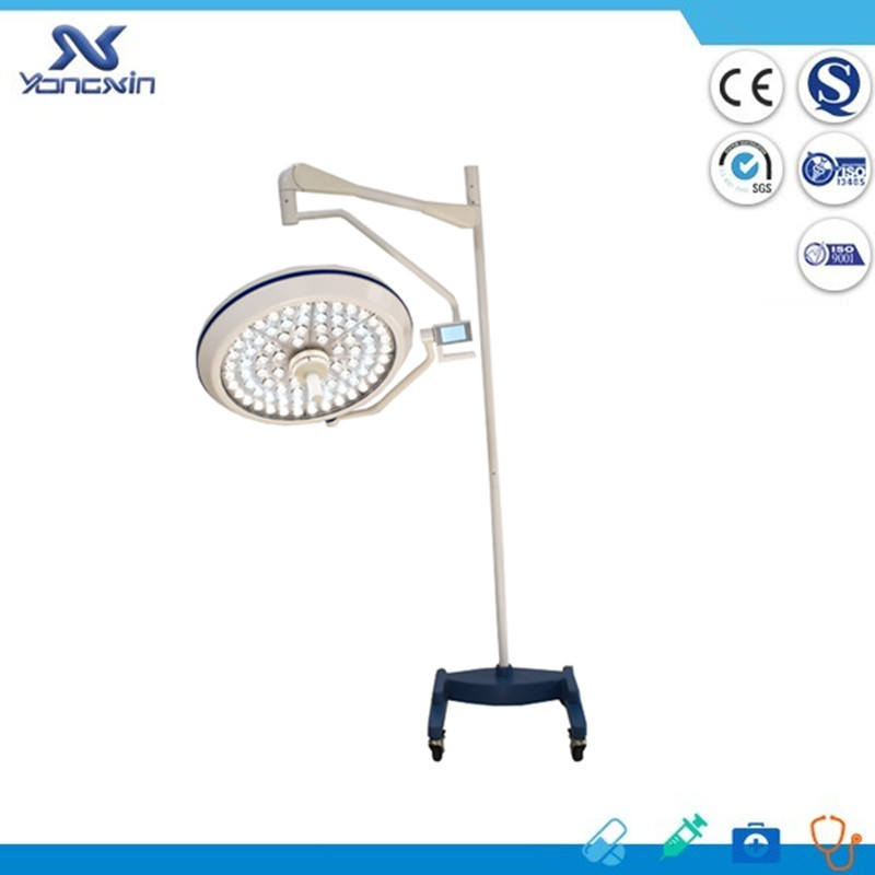 YX-500 Mobile standing led surgical operating lamp